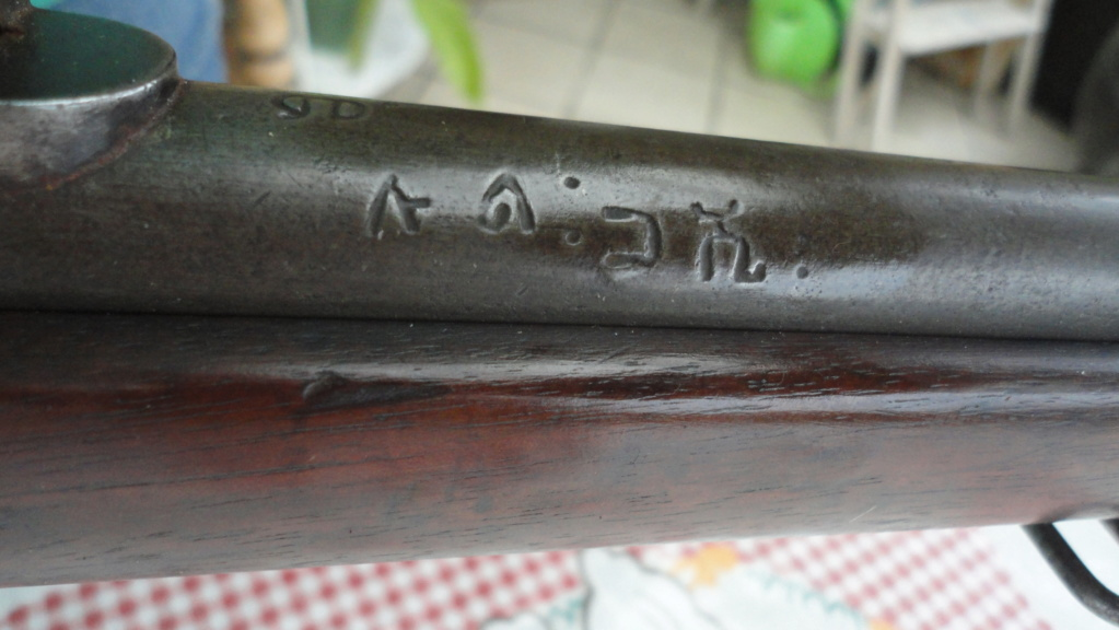chassepot ou gras Dsc05957