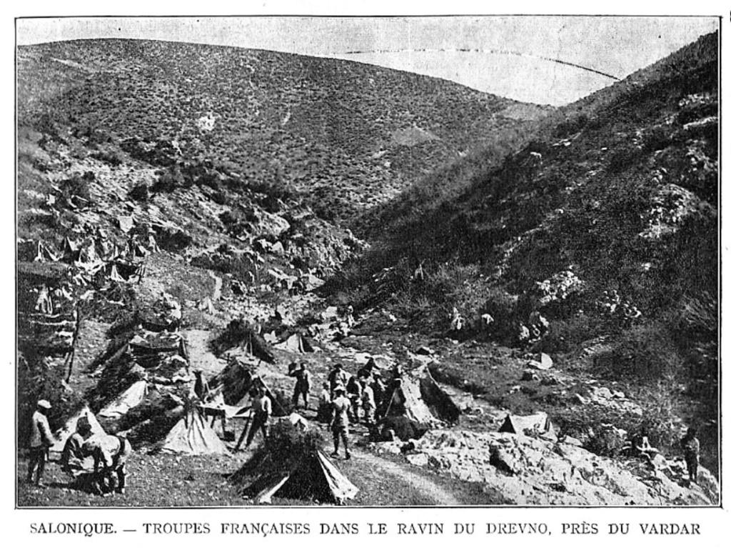 Photos inédites de la grande guerre. 3salon10