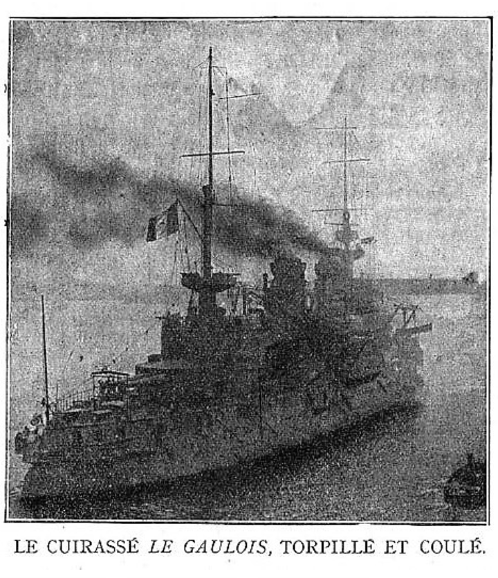 Photos inédites de la grande guerre. 610
