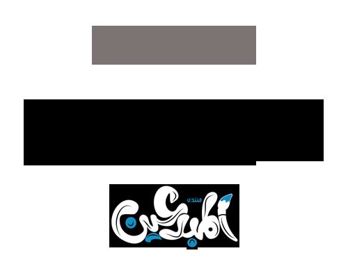 افضل الخطوط لطباعة المصحف القراءن الكريم Untitl15