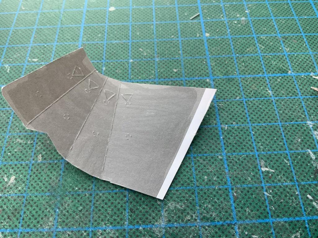 IJN SUZUJA, schwerer Kreuzer  1:200 Fantom Modell geb. von gez10x11 - Seite 3 Img_0184