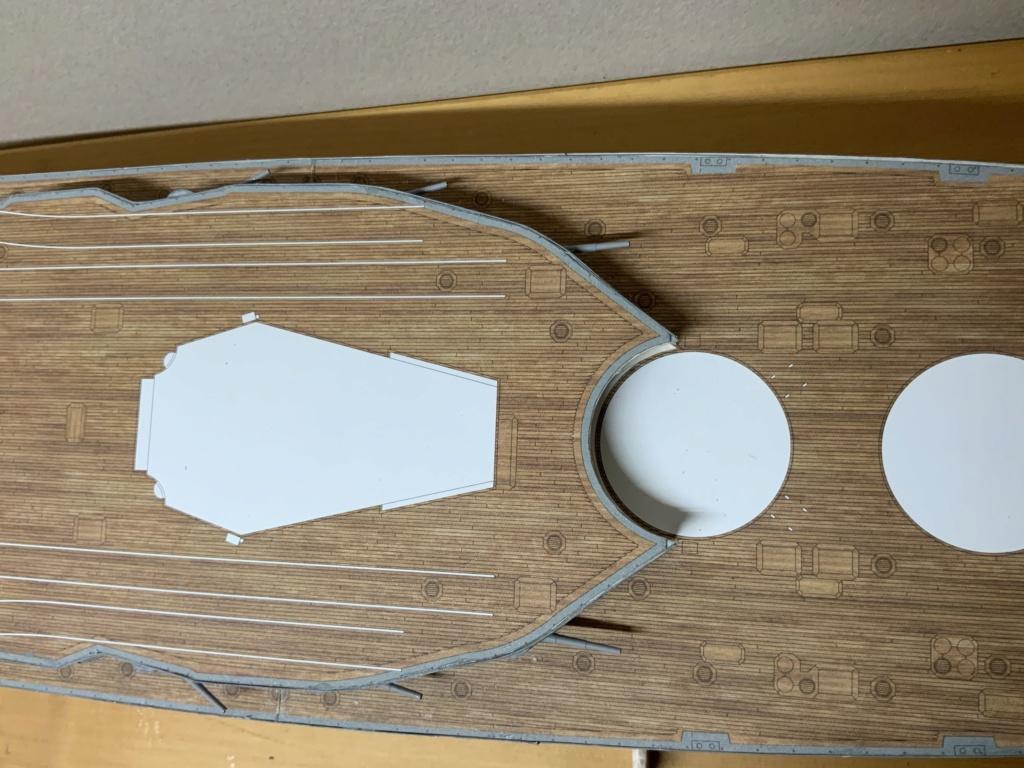 Großlinienschiff SMS KÖNIG, GPM 1 : 200, geb. von gez10x11 Img_0357