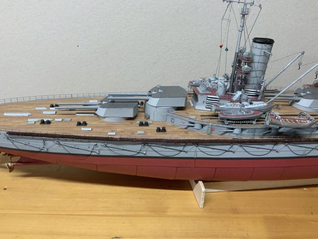 Großlinienschiff SMS KÖNIG, GPM 1 : 200, geb. von gez10x11 - Seite 3 Img_0455