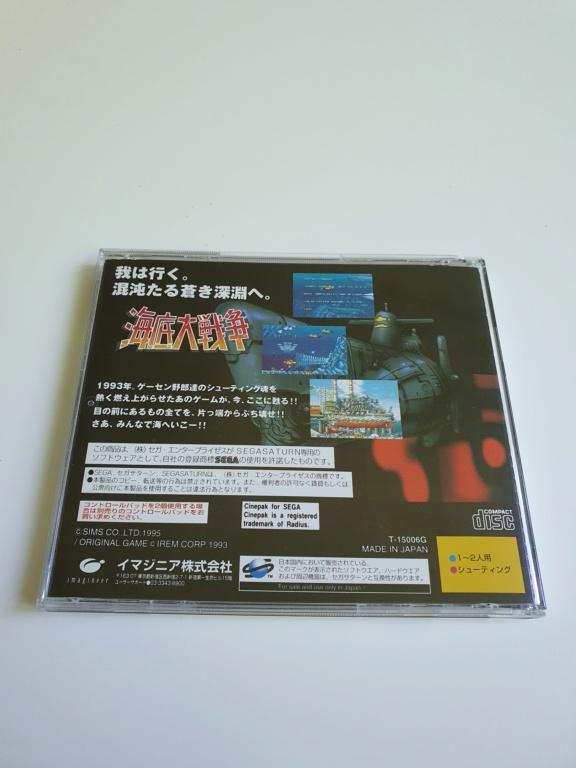 [VDS] In the Hunt / Kaitei Daisensou / SEGA SATURN 20200583