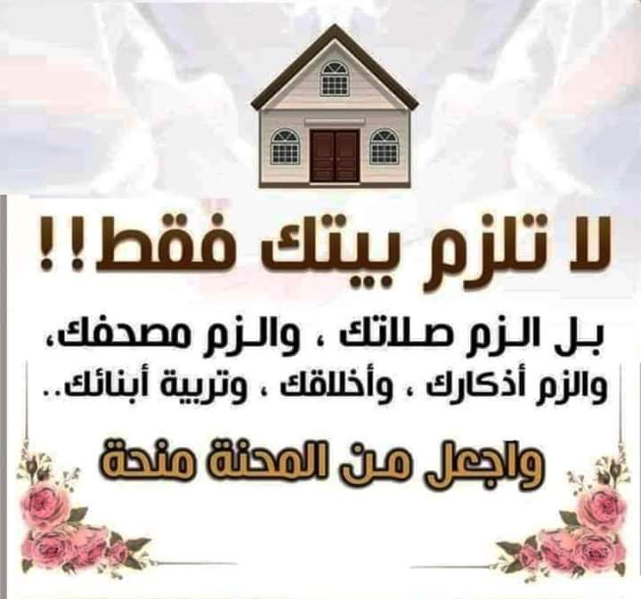 رمضان كريم Fb_img10