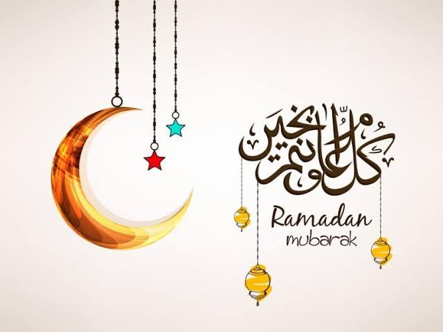 رمضان كريم (أيقونة)