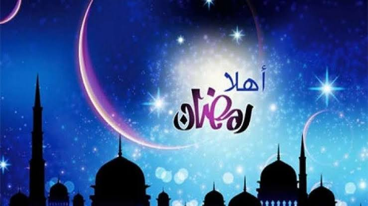 رمضان كريم Images11
