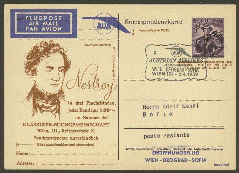 Inseratpostkarten als Zudruckkarten 0015_z11