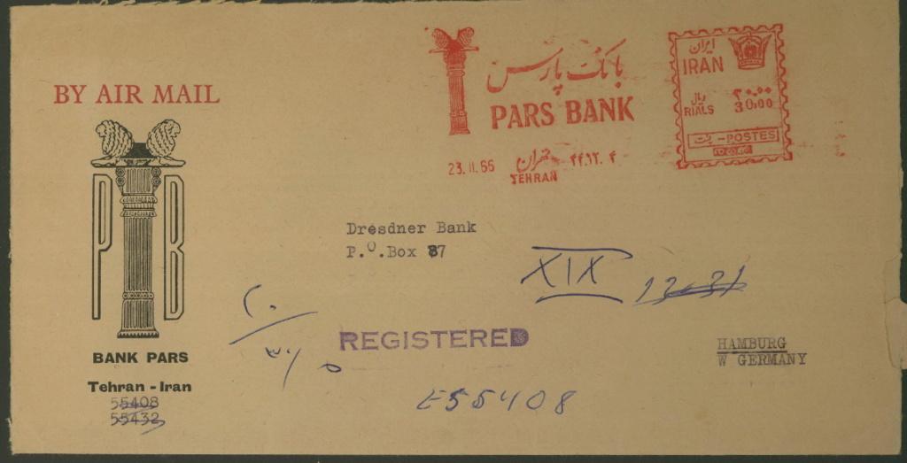 Werbung von Geldinstituten auf Briefen Iran_b10