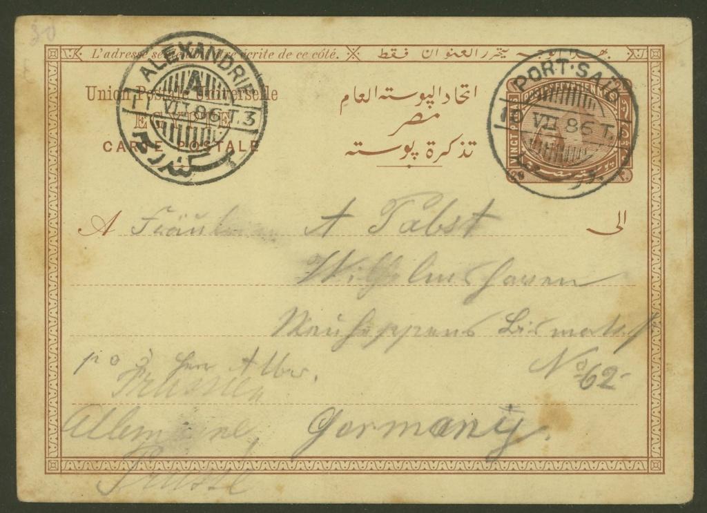 Ägypten Ganzsachen Postkarten P_1_po17