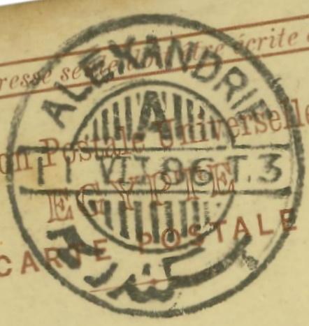 Ägypten Ganzsachen Postkarten P_1_po19