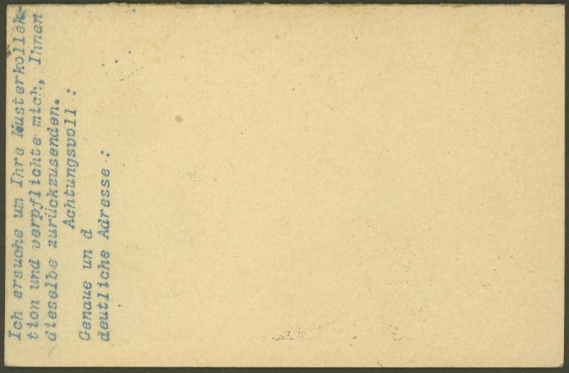 Doppelpostkarten P_83_a13