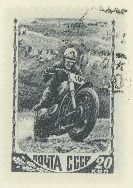 Motiv Motorrad Udssr_10