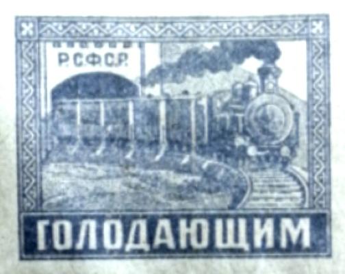 Wer kennt diese Briefmarken? Unbena10