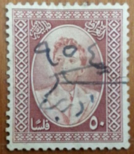 Wer kennt diese Briefmarken? Unbena11