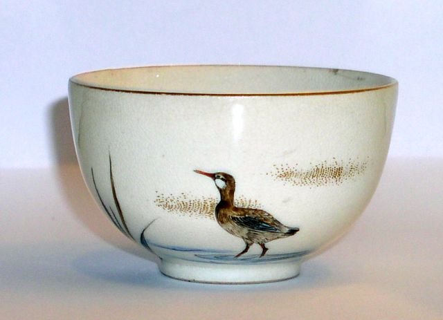 Small Oriental Signed Bowl With Bird & Fauna Decoration's.... P1010416