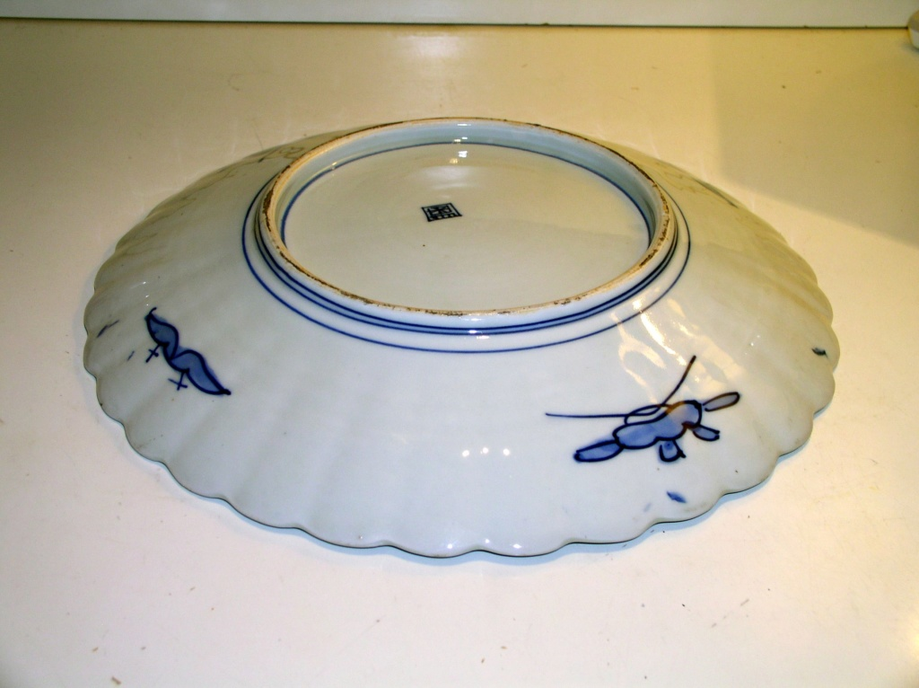 Large Platter In Cobalt Blue Chinese Reproduction/Original?? P1010910