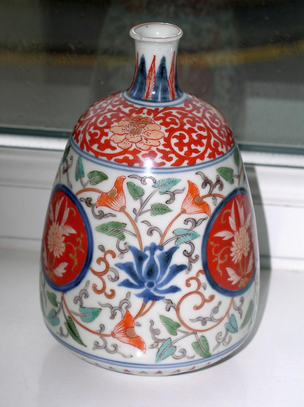 Unusual Decorative Oriental vase/Bottle Origins & Or date please :) P1011229