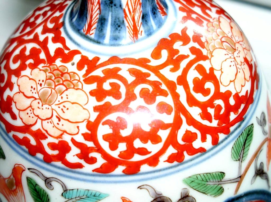 Unusual Decorative Oriental vase/Bottle Origins & Or date please :) P1011230