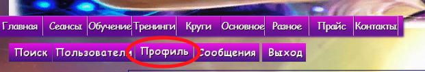 Аватар пользователя 113
