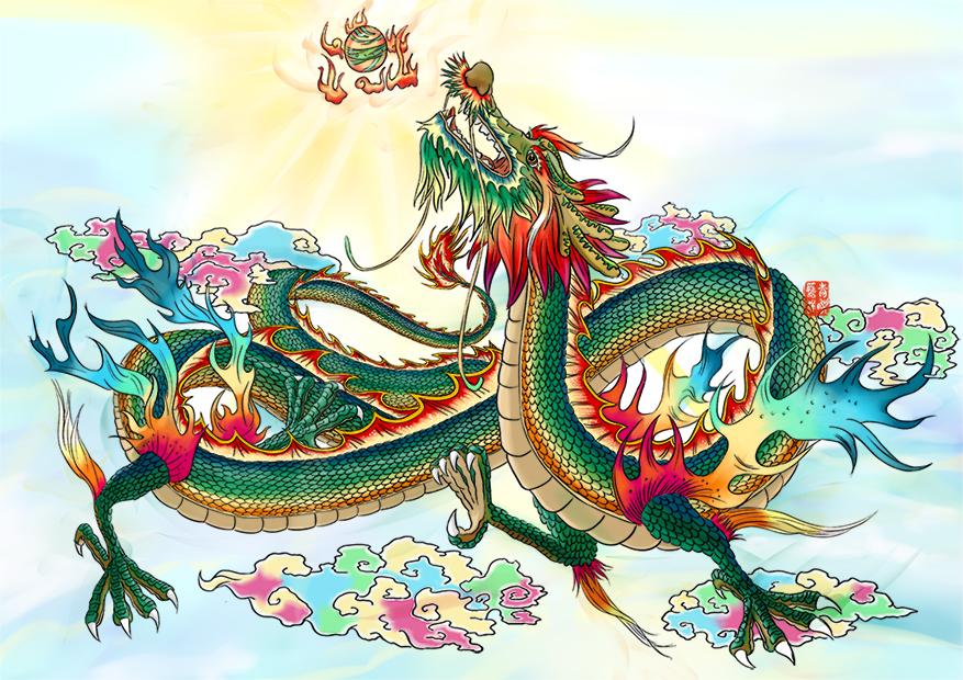 Китайский дракон _origi10
