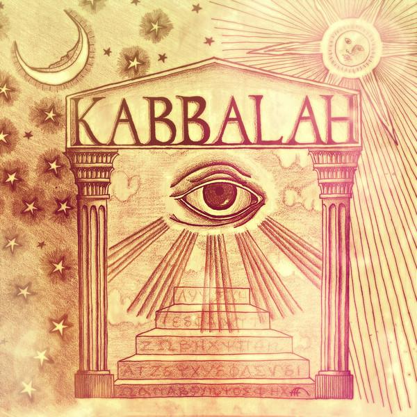 Каббала — мистическо-философское учение R-907310