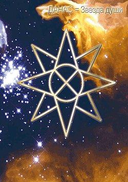 Kryon - Кристаллы из области   действительности X_a1cd10