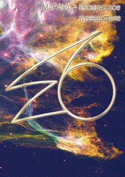 Kryon - Кристаллы из области   действительности X_b36310