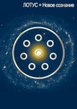 Kryon - Кристаллы из области   действительности X_d19210