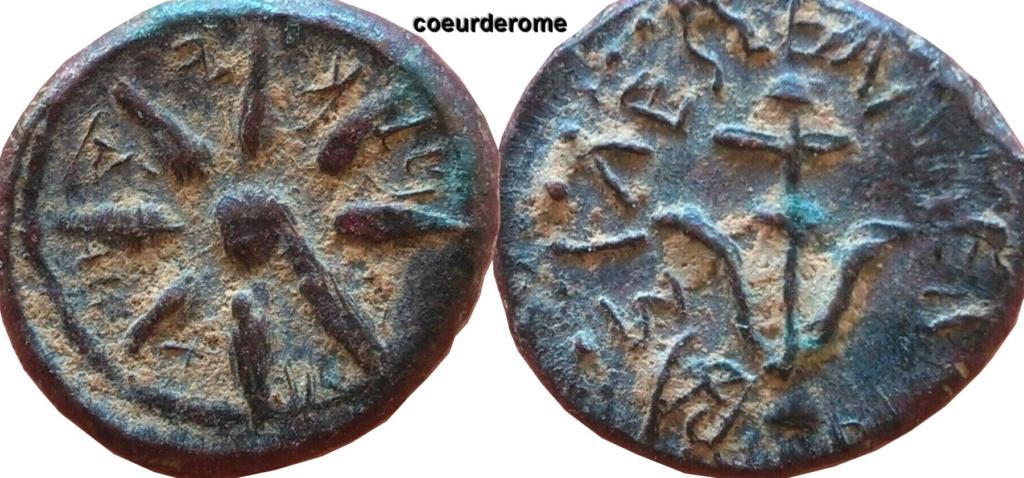 Alexandre Jannée 1er Prutah Prutah11