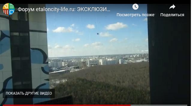 """Первый проект ГК """"Эталон"""" (""""Эталон-Инвест"""") в Москве - ЖК """"Эталон-Сити"""" - Страница 10 E_510"""