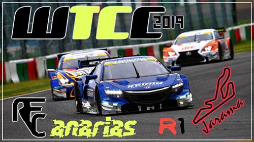 EVENTO WTCC JARAMA Poster10