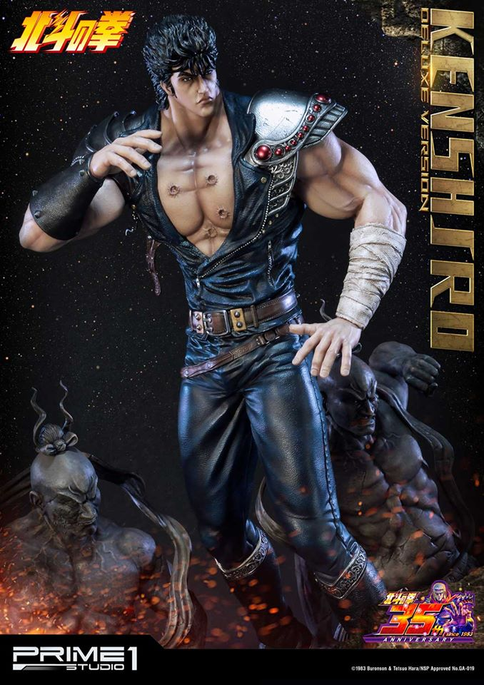 [Prime 1] - Fist of the North Star- Kenshiro 1/4 40395410