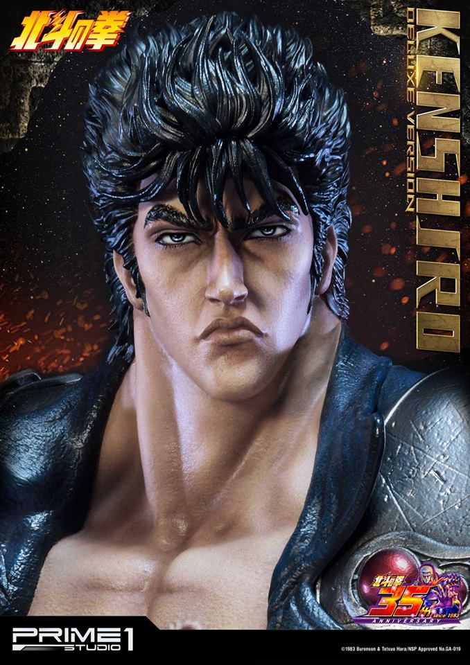 [Prime 1] - Fist of the North Star- Kenshiro 1/4 40401410