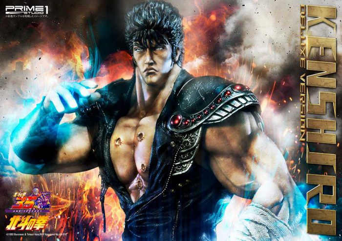 [Prime 1] - Fist of the North Star- Kenshiro 1/4 40402710