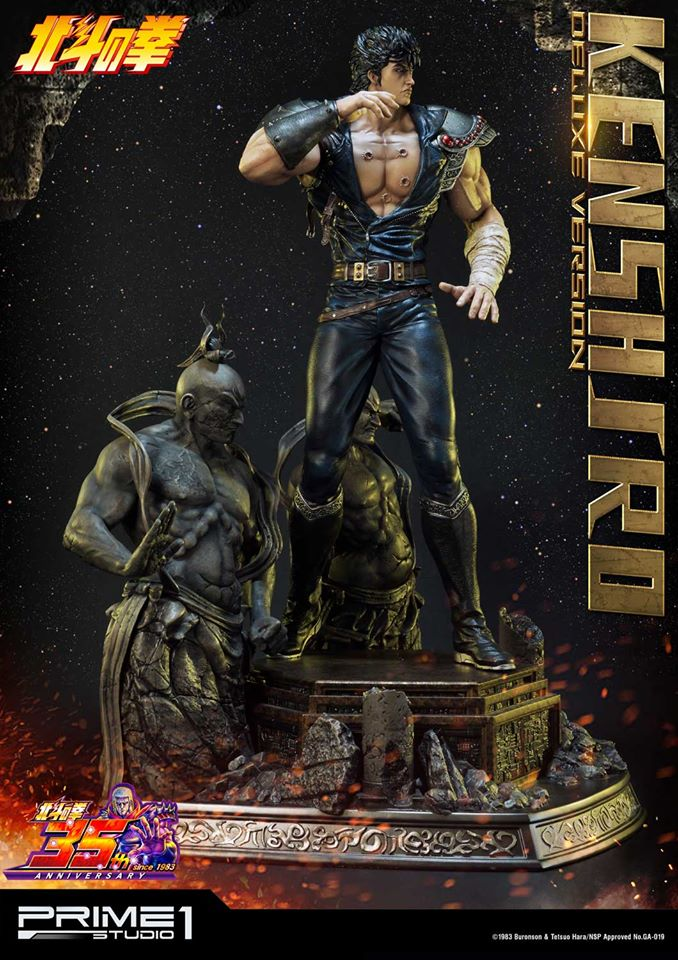 [Prime 1] - Fist of the North Star- Kenshiro 1/4 40402811