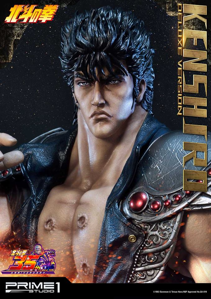 [Prime 1] - Fist of the North Star- Kenshiro 1/4 40402812