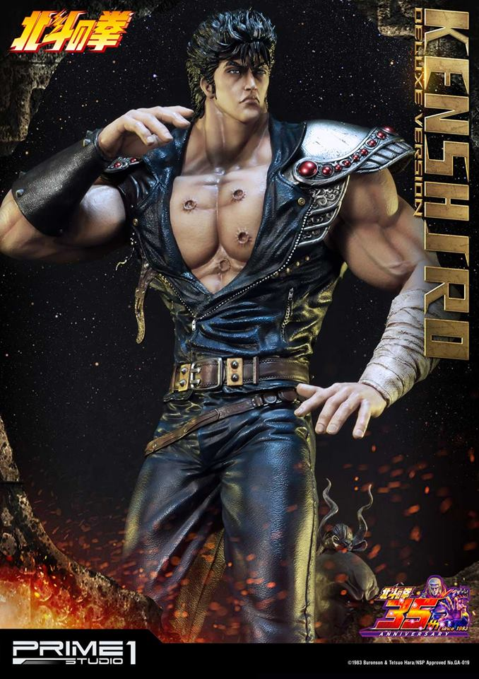 [Prime 1] - Fist of the North Star- Kenshiro 1/4 40402813
