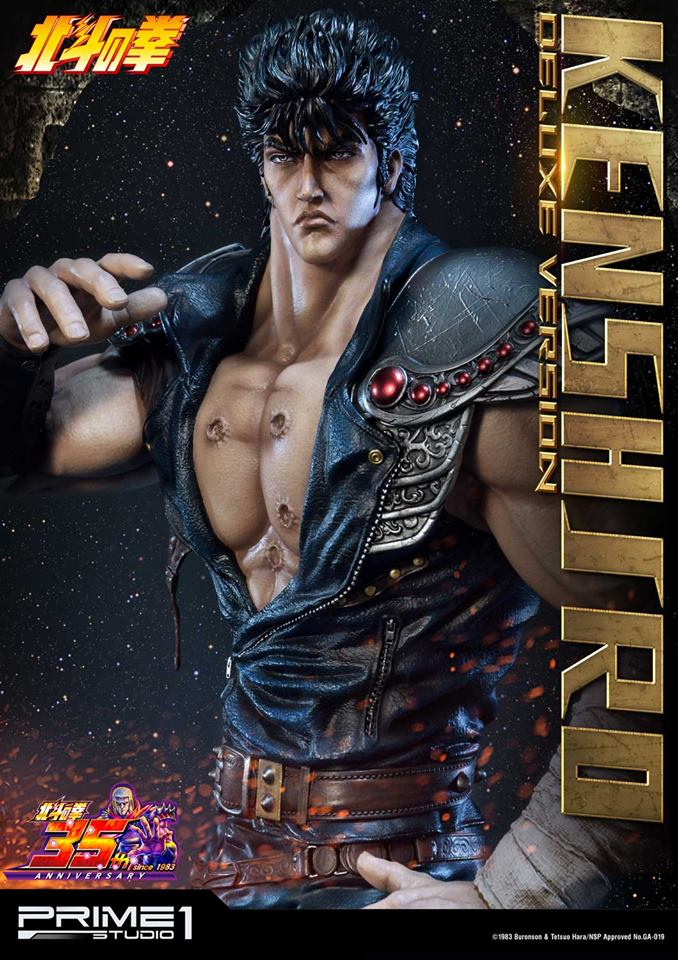 [Prime 1] - Fist of the North Star- Kenshiro 1/4 40411111