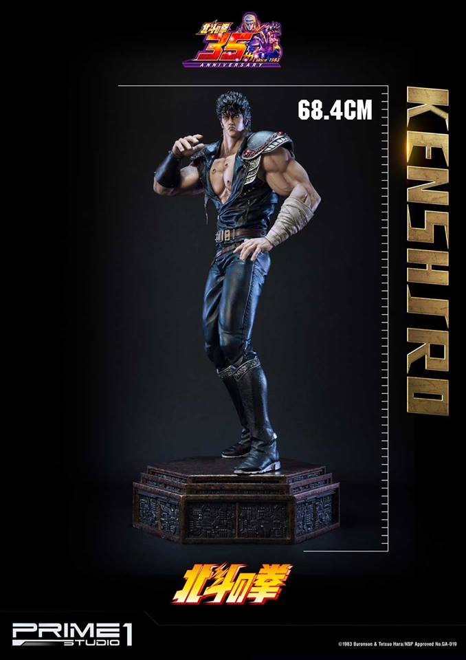 [Prime 1] - Fist of the North Star- Kenshiro 1/4 40414410