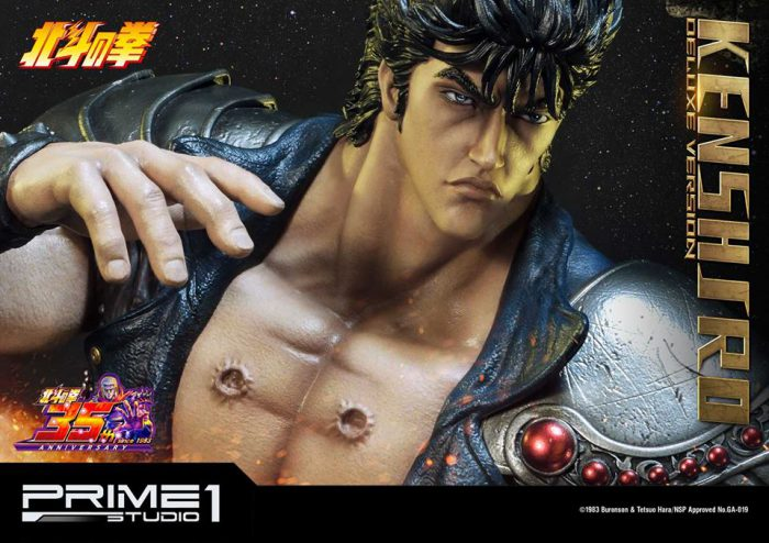 [Prime 1] - Fist of the North Star- Kenshiro 1/4 40414510