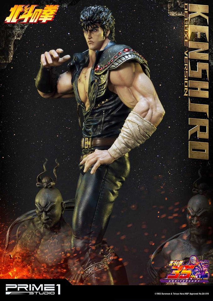 [Prime 1] - Fist of the North Star- Kenshiro 1/4 40427410