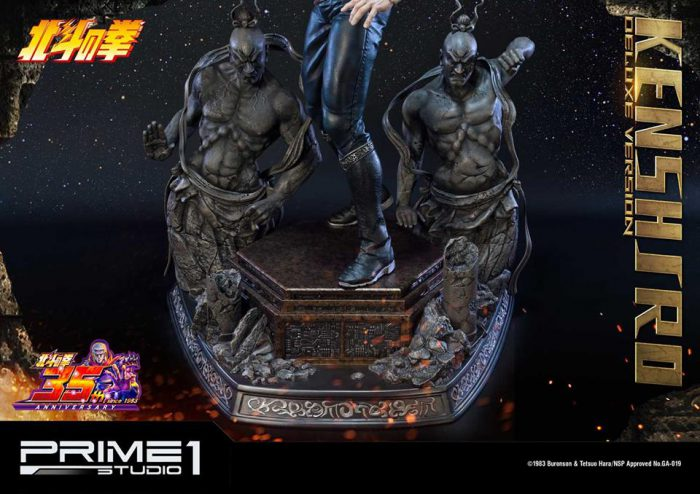 [Prime 1] - Fist of the North Star- Kenshiro 1/4 40427710