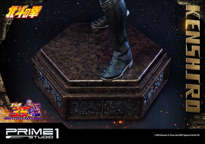 [Prime 1] - Fist of the North Star- Kenshiro 1/4 40435610