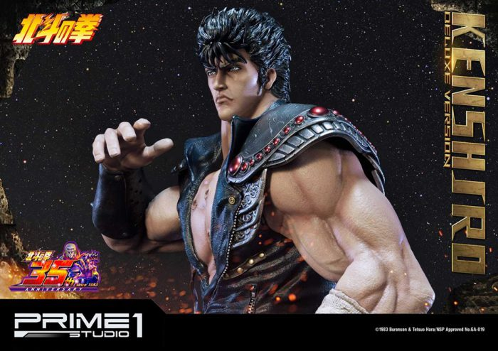 [Prime 1] - Fist of the North Star- Kenshiro 1/4 40438210