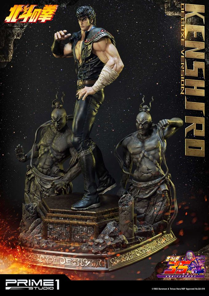 [Prime 1] - Fist of the North Star- Kenshiro 1/4 40443710