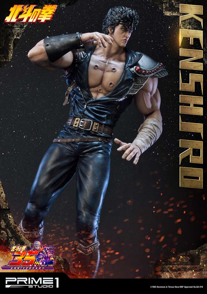 [Prime 1] - Fist of the North Star- Kenshiro 1/4 40446911