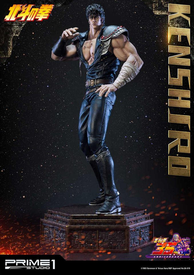 [Prime 1] - Fist of the North Star- Kenshiro 1/4 40458111