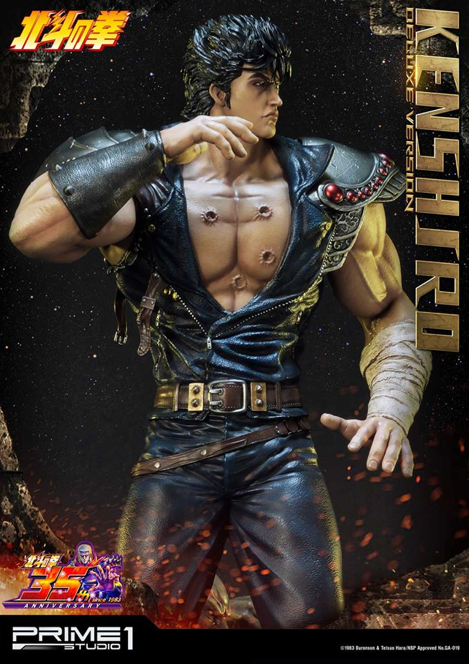 [Prime 1] - Fist of the North Star- Kenshiro 1/4 40463310