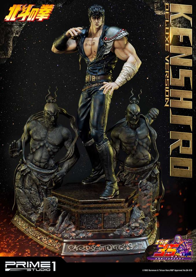 [Prime 1] - Fist of the North Star- Kenshiro 1/4 40466510